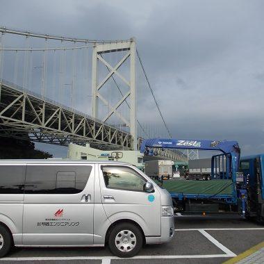福岡にて対応