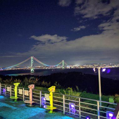 香川県高松市にて対応